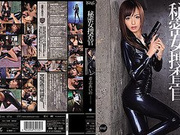 Kishi Aino in Beautiful Agent - Aino Kishi And Shi Caught In The Trap Of Secret Female Investigator - Horny ?