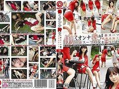 Kazami Nagisa, Mitsuna Rei, Mizuna Rei, Tsukishima Ai in Hen Red Suit Woman Work [11] Hunting