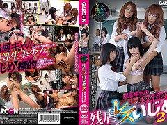 Haduki Nozomi, Ootsuki Hibiki, Anku Chacha, Mizushima Ai, Natsukawa You in Villainy Gal VS Girl Transfer Student Bullying Brutality Lesbian 2