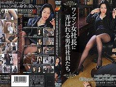 Kaga Miyabi, @you, Sakata Mikage, Yoshioka Nanako in Their Male Employees To Be Played With The President One-man Woman