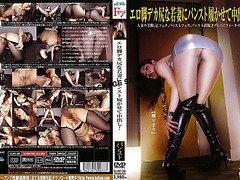 Hosokawa Mari in Pies Wear Pantyhose To Let A Young Wife Erotic Leg Ass