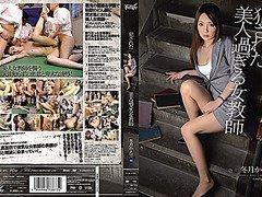 Kaede Fuyutsuki in Beautiful Woman Fucked