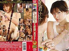 Nana Natsume in Inviolate